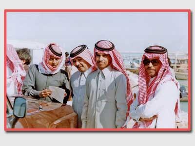 د. فهد بن عبد الرحمن آل ثاني